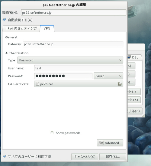 openvpn_linux.jpg