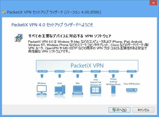 ml_ja_setup.jpg