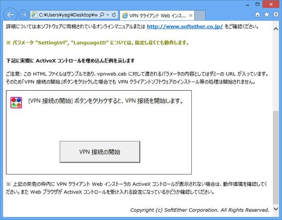 webinst.jpg
