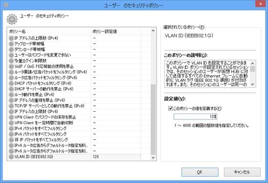 ss2.6_1.jpg