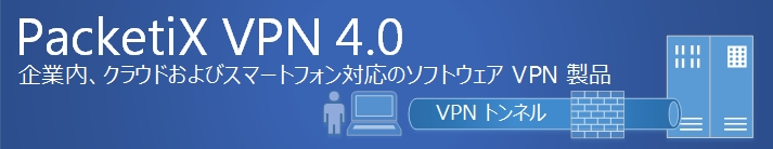 1_packetix.jpg