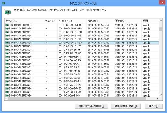 ss2.6_2.jpg