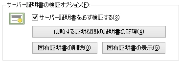 ss3.5.jpg