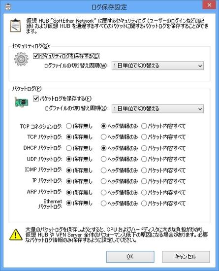 ss3.10.jpg