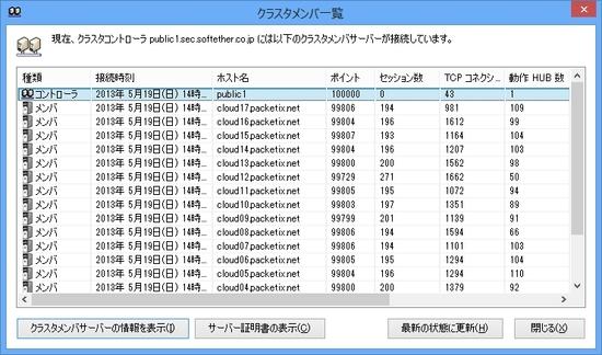 ss4.7_1.jpg