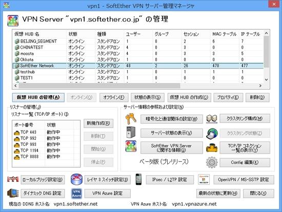 ss5.8_1.jpg