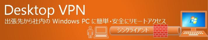 2_desktop.jpg