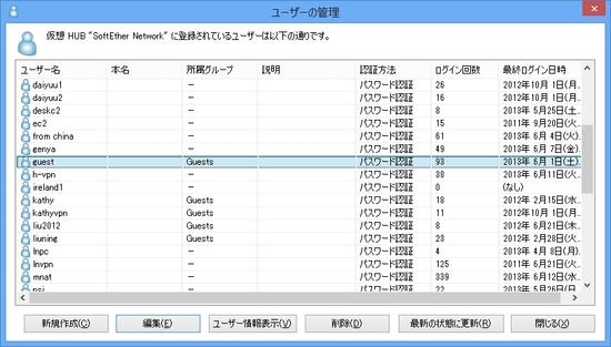 ss5.5_2.jpg