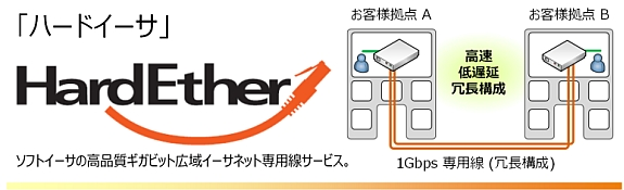 banner2014.jpg