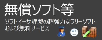 6_free.jpg
