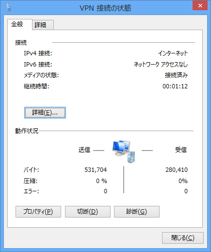 pc2_11.jpg