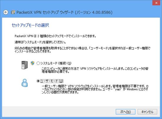 usermode.jpg