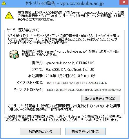 ss3-5_2.jpg