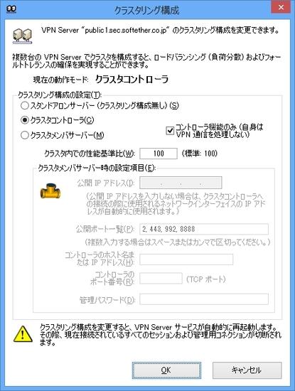 ss4.7_2.jpg