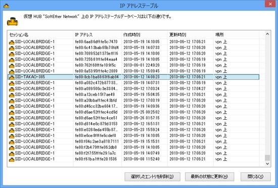 ss4.8_1.jpg