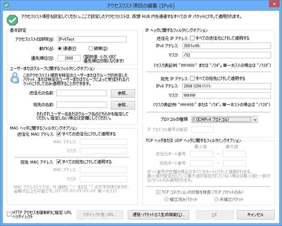 ss4.8_2.jpg
